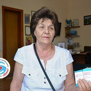 Новости - Лекарство для Натальи Золотовой | Фонд Инна - Благотворительный фонд помощи онкобольным