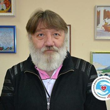 Им нужна помощь - Лозовой Юрий Николаевич | Фонд Инна