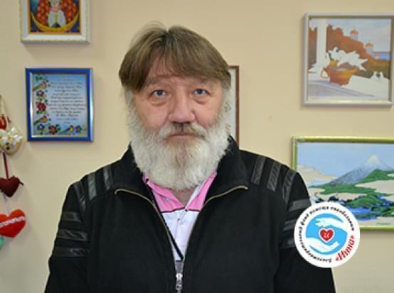 Їм потрібна допомога - Лозовий Юрій Миколайович | Фонд Інна
