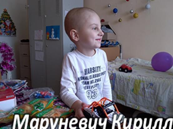 Їм потрібна допомога - Маруневич Кирил | Фонд Інна