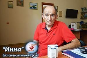 Новости - Медпрепараты для Василия Ивасина   Фонд Инна
