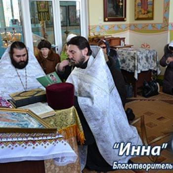 Фонд Инна - Молебен за исцеление в Свято-Георгиевском храме