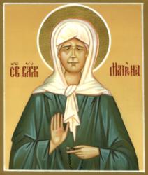 Духовная поддержка - Молитва Святой Матроне о здравии   Фонд Инна