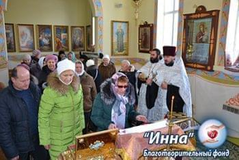 Галерея - Молитва-залог здоровья! 01.02.2018 | Фонд Инна