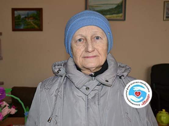 Їм потрібна допомога - Насірова Пелагея Анатоліївна | Фонд Інна