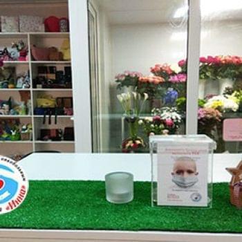 Акции - Сотрудничество с магазином «Hlopok shops» продолжается | Фонд Инна