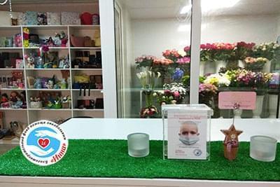Новости - Новый партнер Фонда — магазин цветов и подарков «Hlopok shop» | Фонд Инна