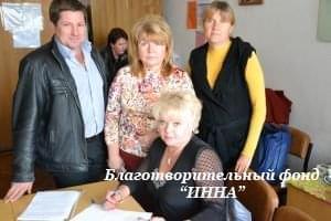 Новости - Новый партнер — Университет им. М.Драгоманова!   Фонд Инна