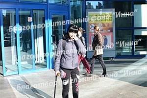 Новости - Новости Ани Шаповал от 19.11.2014 | Фонд Инна
