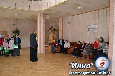 Новости - Новости реабилитации | Фонд Инна