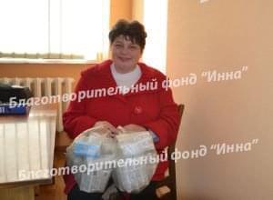 Новости - Новости Светланы от 30.10.2014   Фонд Инна