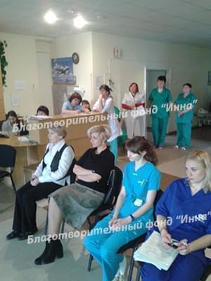 Галерея - Образ жизни во время лечения рака. 02.04.2015 | Фонд Инна