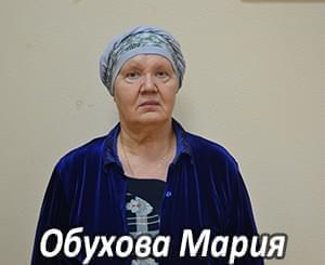 Им нужна помощь - Обухова Мария  Григорьевна | Фонд Инна