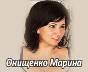 Им нужна помощь - Онищенко Марина | Фонд Инна