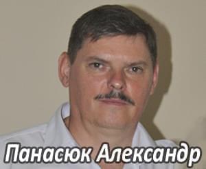 Им нужна помощь - Панасюк Александр   Фонд Инна
