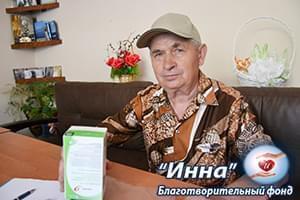 Новини - БФ «Інна» оплатив ліки Леоніду Сокирко   Фонд Інна
