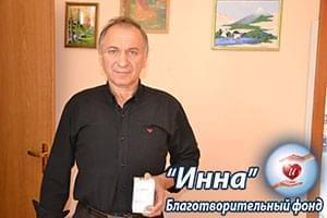Новости - Передан препарат Виктору Дуле | Фонд Инна