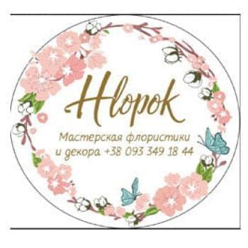 """Фонд Инна - """"Hlopok shop"""""""