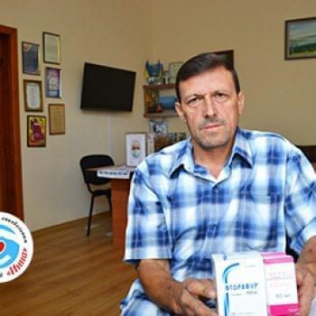 Новини - Передано ліки Володимиру Шавурському | Фонд Інна