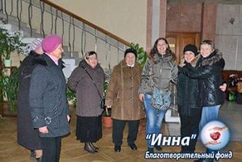 Новости - Пилотный проект БФ «Инна» по реабилитации завершился | Фонд Инна