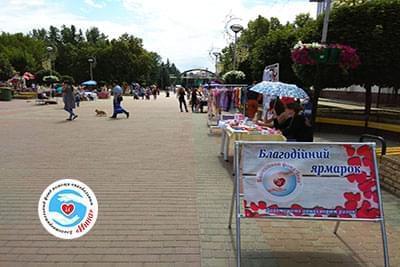 Новости - Подводим итоги благотворительных ярмарок 28 и 30 июня   Фонд Инна