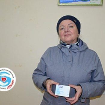 Новости - Помощь Гранат Людмиле | Фонд Инна - Благотворительный фонд помощи онкобольным
