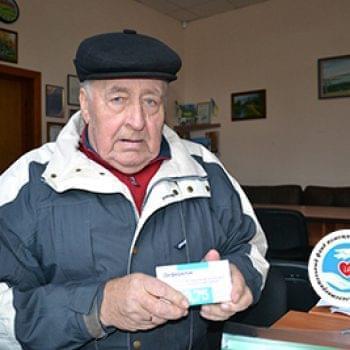 Новини - Допомога Кондратенко Петру | Фонд Інна - Благодійний фонд допомоги онкохворим