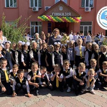 Акции - Помощь вместо цветов. Акция от 1-В класса гимназии им. Олейника | Фонд Инна - Благотворительный фонд помощи онкобольным