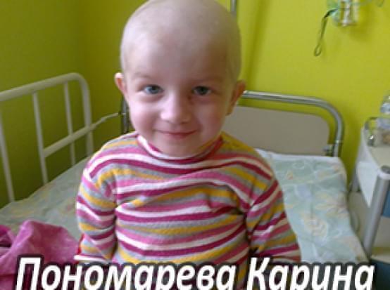 Їм потрібна допомога - Пономарьова Карина   Фонд Інна