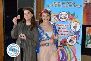 Галерея - Праздник в ГКЦ «Прометей» 14.02.2019 | Фонд Инна