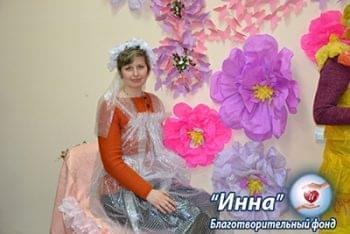 Акции - Праздник весны и красоты в Фонде «Инна»   Фонд Инна