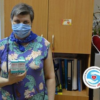 Новости - Препарат для Сайко Марины | Фонд Инна - Благотворительный фонд помощи онкобольным