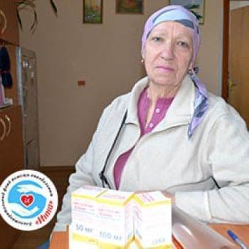 Новости - Препарат для Севериной Раисы | Фонд Инна - Благотворительный фонд помощи онкобольным
