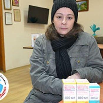Новости - Препараты для Екатерины Кириловой | Фонд Инна - Благотворительный фонд помощи онкобольным