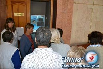 Новости - Проект Фонда «Реабилитационно-восстановительный центр» в работе | Фонд Инна