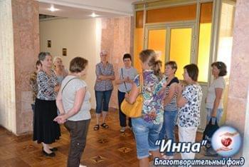 Новости - Программа по реабилитации продолжается | Фонд Инна