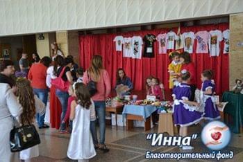 Акции - Проведена ярмарка ко Дню матери в ГКЦ «Прометей» | Фонд Инна