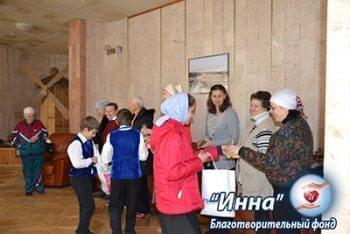 Галерея - Реабилитация 2016 | Фонд Инна