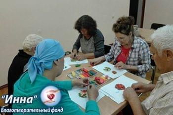 Галерея - Реабилитация 2018   Фонд Инна