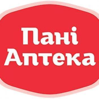 Акции - С «Пани Аптекой» против рака 10.05.2018   Фонд Инна