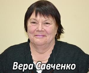 Им нужна помощь - Савченко Вера Петровна   Фонд Инна