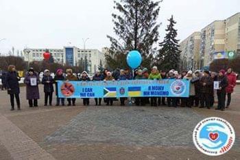 Акции - Сегодня- День борьбы с раком | Фонд Инна