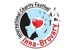 """Новини - Скоро – IV Міжнародний фестиваль-конкурс """"Inna-Brovary""""   Фонд Інна"""