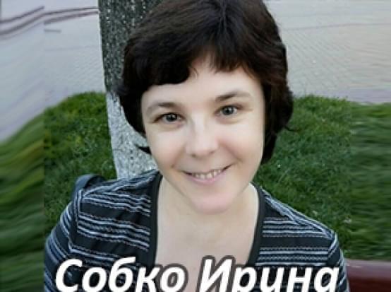 Їм потрібна допомога - Собко Ірина | Фонд Інна
