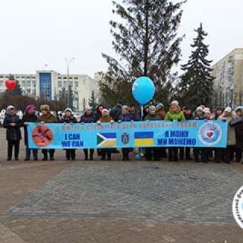 Акції - Сьогодні – День боротьби з раком | Фонд Інна - Благодійний фонд допомоги онкохворим