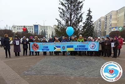 Акції - Сьогодні – День боротьби з раком | Фонд Інна