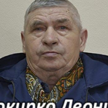 Новости - БФ «Инна» передал лекарство Леониду Сокирко | Фонд Инна