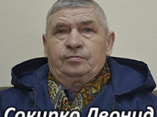 Новини - БФ «Інна» передав препарат Леоніду Сокирко | Фонд Інна