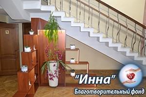 Новости - Состоялся пятый заезд на реабилитацию | Фонд Инна