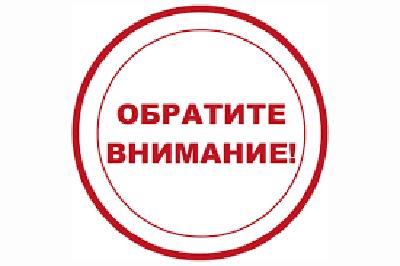 Новости - Срок регистрации на фестиваль продлен до 14 октября   Фонд Инна